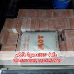 ส่งอิฐทนไฟ MOT เหลี่ยม ID601 ขนาด 7X11X23 ซม., ซีเมนต์ทนไฟ MOT CA-13 ID608 หน้างาน อ.สัตหีบ จ.ชลบุรี | จำหน่าย อิฐมอญ อิฐโบราณ อิฐโชว์ กระเบื้องดินเผา อิฐทนไฟ
