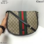 กระเป๋า Gucci ขนาด 11 นิ้ว